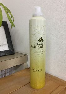 sodafacialpack-1